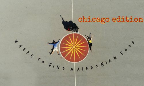 Best Places to Taste Macedonian Food in Chicago